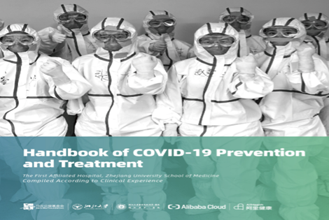 China Handbook of COVID-19 Prevention and Treatment market